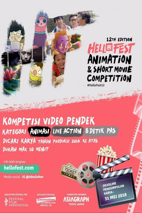 HelloFest Animation & Short Movie Competition