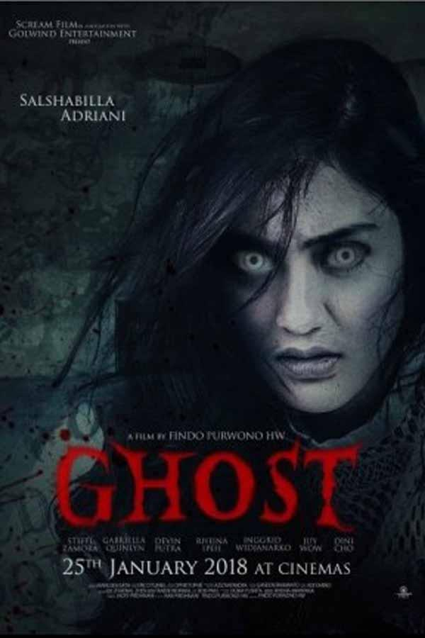 Ghost (2018)