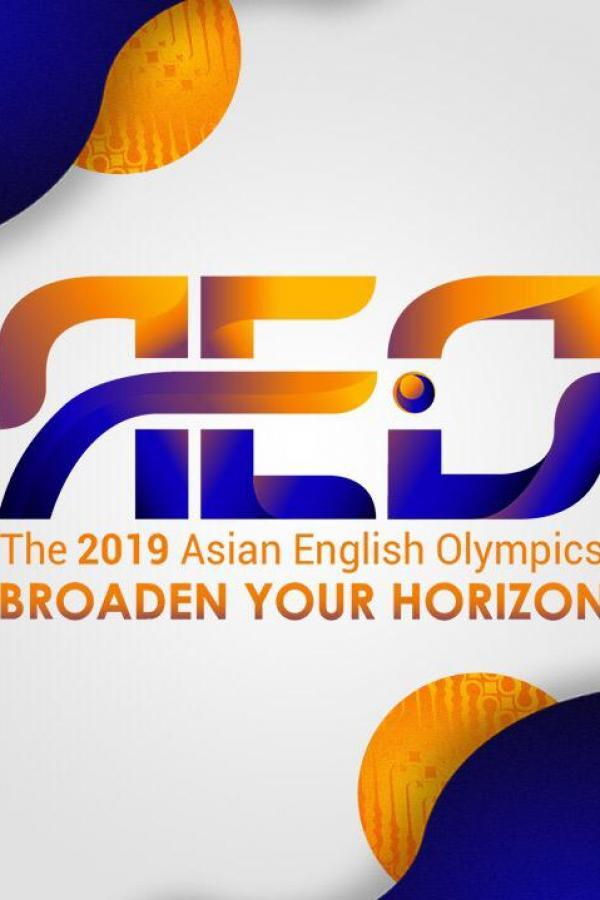 The 2019 Asian English Olympics